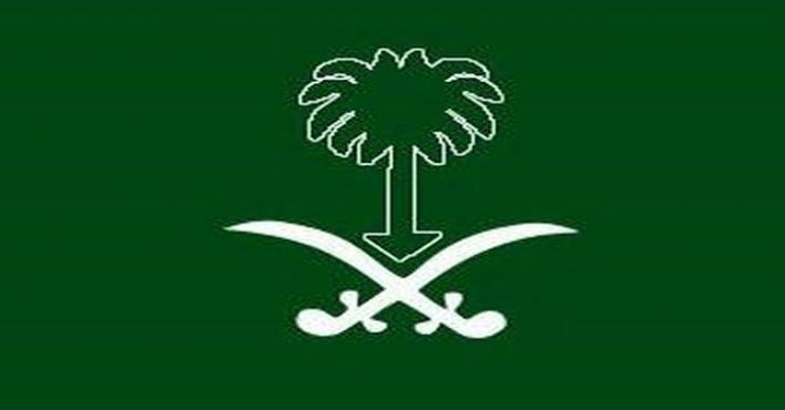الديوان الملكي: وفاة والدة الأمير ناصر بن سعود بن عبدالعزيز