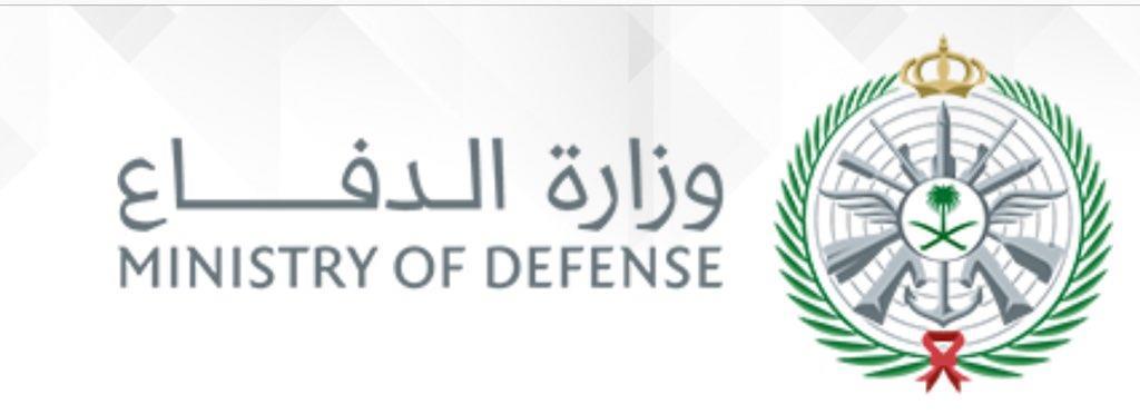 أمر ملكي بالموافقة على منح (1240) من منسوبي وزارة الدفاع أوسمة