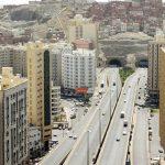 حالة واحدة يُسمح فيها للأجانب بتملُّك العقار في حدود مكة والمدينة