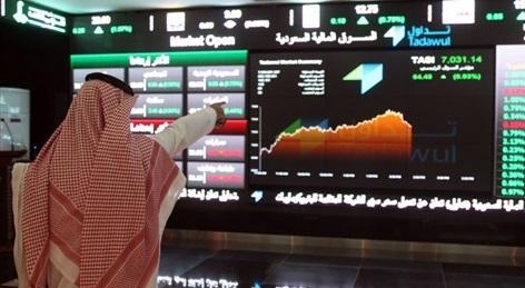 مؤشر سوق الأسهم يغلق منخفضًا عند مستوى 8445.66 نقطة