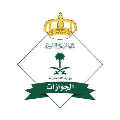"""""""الجوازات"""" تصدر 101 قرار بحق ناقلي حجاجٍ لا يحملون تصاريح"""