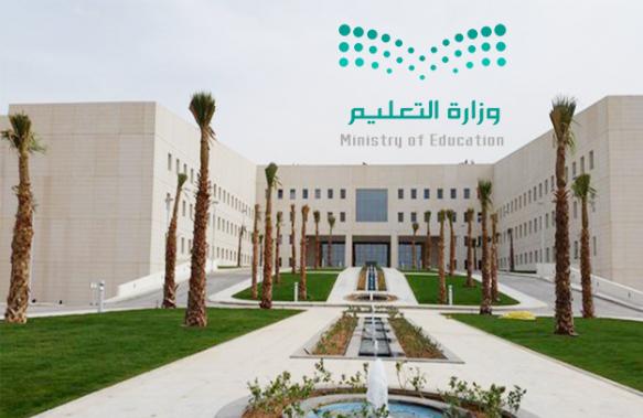 استعداداً للعام الدراسي الجديد.. ترحيل أكثر من 138 مليون كتاب مدرسي لإدارات التعليم في المناطق