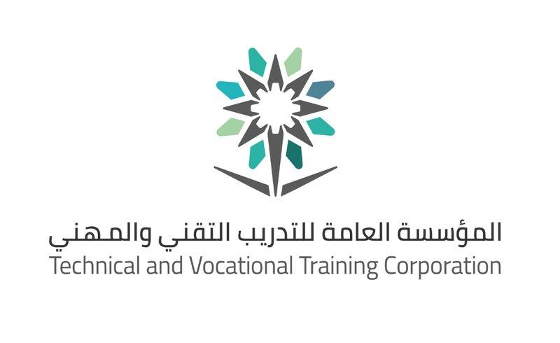 إعلان مواعيد القبول في الكليات التقنية والمعاهد الصناعية