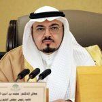 وفاة نائب رئيس مجلس الشورى «محمد الجفري»