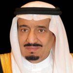 خطاب مرتقب لخادم الحرمين الشريفين اليوم في مجلس الشورى