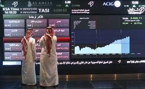 c64c94ff26ba3 17 إجراء شهدتها سوق الأسهم السعودية قبل الإدراج في مؤشر MSCI - صحيفة ...