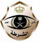 تغريم 150 مخالفًا لم يرتدوا الكمامة في مكة