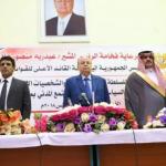 المملكة تؤسس ثمانية مشروعات في المهرة اليمنية