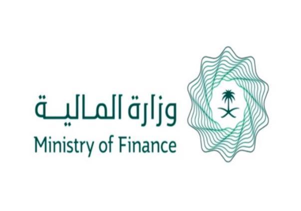 المالية تعلن طرح شهر أغسطس من برنامج صكوك المملكة بالريال