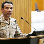 """""""التحالف"""": اعتراض وتدمير زورق مفخخ أطلقه الحوثيون من الحديدة"""