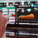 مؤشر سوق الأسهم يغلق مرتفعًا عند مستوى 6749.69 نقطة