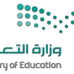 وزير التعليم يعلن إلغاء نظام التقويم المستمر : لن نقبل بأنصاف الحلول