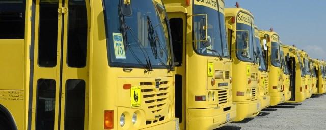 """""""التعليم"""" تدعو أولياء الأمور لتسجيل أبنائهم في خدمة النقل المدرسي"""