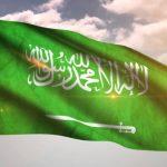 الإمارات والبحرين تدينان محاولة الحوثيين استهداف المملكة