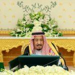 """""""الوزراء"""": إنشاء المركز الوطني لإدارة النفايات وتنظيم  المركز السعودي للأعمال الاقتصادية"""