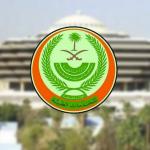 دعوة الخريجين لشغل وظائف بالخدمات الطبية في وزارة الداخلية