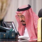 في كلمته بقمة العشرين.. الملك سلمان: على ثقة بأننا سنتمكن معًا من تجاوز الأزمة