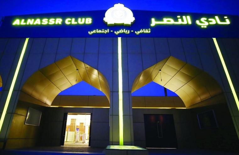 نادي النصر يتوعد برصد جميع التجاوزات على حقوقه