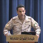 """قوات التحالف المشتركة تعترض وتسقط طائرة بدون طيار """"مفخخة"""" أطلقتها المليشيا الحوثية"""