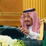 خادم الحرمين يوجه بعقد جلسات مجلس الشورى واجتماعات لجانه عن بعد