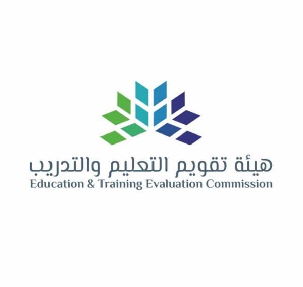 """""""تقويم التعليم"""" تُجيب عن أبرز التساؤلات حول الرخصة المهنية للمعلمين"""