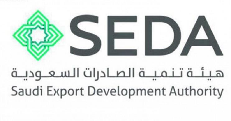 """""""هيئة الصادرات"""": 310 مليار ريال حجم الصادرات السعودية غير النفطية نهاية 2020"""