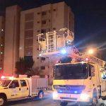 إصابة سبعة أشخاص إثر حريق في مبنى بمجمع سكني بإسكان الخبر