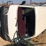"""وفاة طالبة وإصابة 6 مواطنين في حادث على طريق """"بيشة – خميس مشيط"""""""