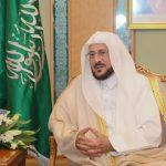 وزير الشؤون الإسلامية يوجه بقصر إقامة صلاة عيد الأضحى في الجوامع والمساجد المهيأة