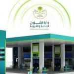 إيقاف ترخيص الخدمة لمحطات الوقود غير الملتزمة بتركيب شاشات عرض الأسعار