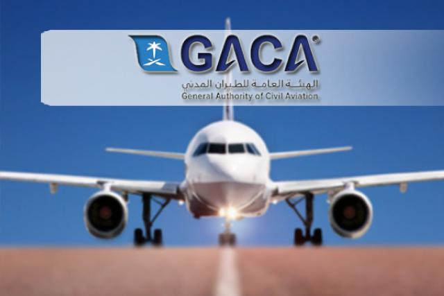 """""""الطيران المدني"""": السماح بدخول المسافرين حاملي التأشيرات السياحية إلى المملكة"""