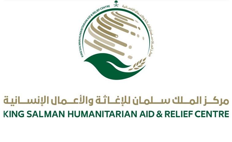مركز الملك سلمان للإغاثة يواصل توزيع المواد الغذائية للعائلات المحتاجة في بيروت