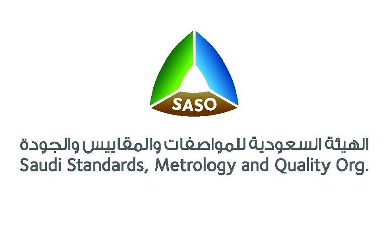هيئة المواصفات: أكثر من 23 ألف منتج حاصل على علامة الجودة السعودية في السوق السعودي