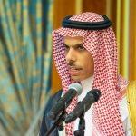وزير الخارجية يؤكد أن المملكة لم تتوان في الدفاع عن القضية الفلسطينية