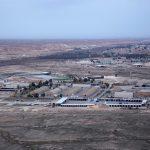 العراق: صاروخ يستهدف قاعدة تستضيف قوات أمريكية