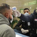 مصر.. اكتشاف أول حالة مصابة بفيروس كورونا الجديد
