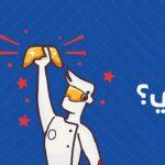 """الاتحاد السعودي للرياضات الإلكترونية والذهنية يستعد لإطلاق بطولة """"قد التحدي"""""""