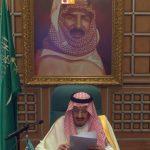 برئاسة خادم الحرمين.. بدء أعمال القمة الاستثنائية لمجموعة الـ 20