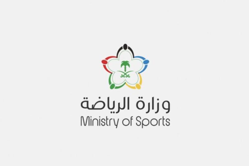 استئناف النشاط الرياضي في المملكة اعتبارًا من 29 شوال