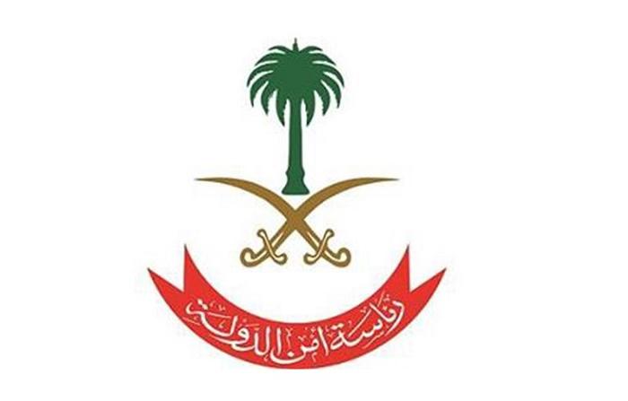 أمن الدولة: الإطاحة بخلية إرهابية تلقى عناصرها التدريب داخل مواقع للحرس الثوري في إيران