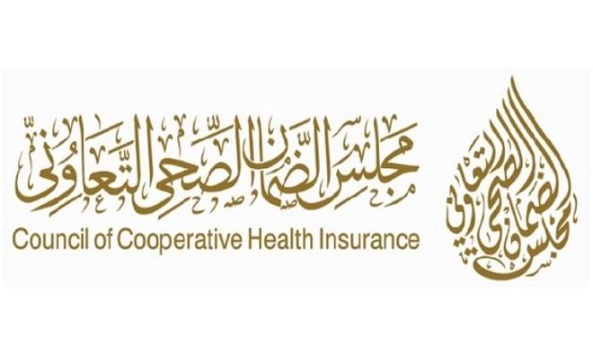 """""""الضمان الصحي"""" يصدر تعميماً لشركات التأمين ومقدمي خدمات الرعاية الصحية"""