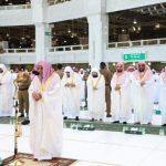 إقامة صلاة العيد في المسجد الحرام والمسجد النبوي