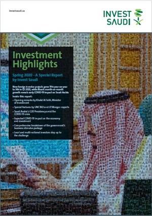 """""""الاستثمار"""" تعلن إصدار 348 ترخيصاً استثماريا خلال الربع الأول من العام الحالي"""