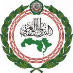 البرلمان العربي يدعو لدعم حقوق الشعب الفلسطيني ومساندته للتخلص من الاحتلال الإسرائيلي