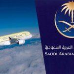 اليوم.. استئناف الرحلات الجوية بين الرياض والجوف