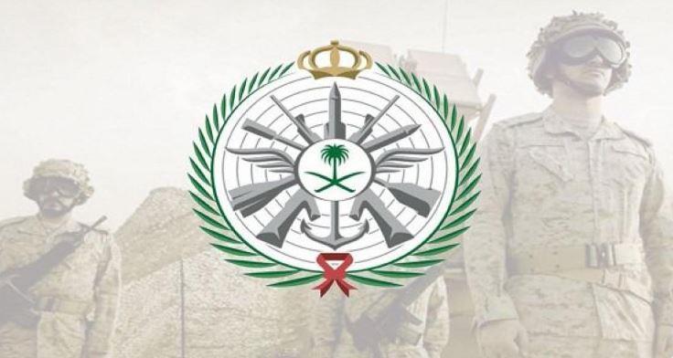 تنفيذ حكم القتل بحق 3 جنود من منسوبي وزارة الدفاع لارتكابهم جريمة الخيانة العظمى