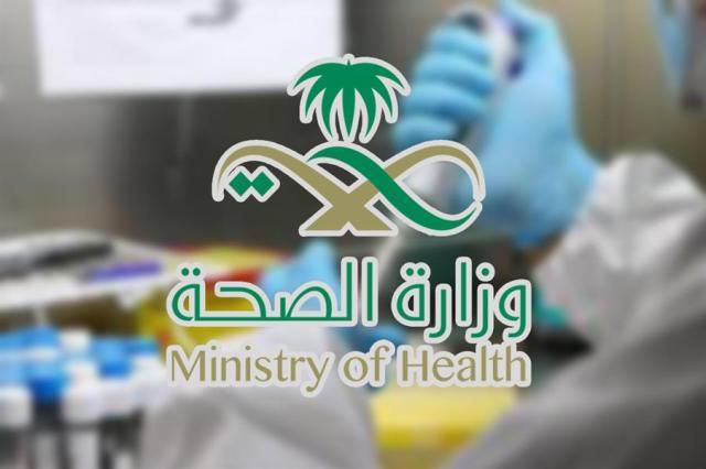 """""""الصحة"""": تسجيل 37 وفاة و1428 إصابة جديدة بفيروس """"كورونا"""" وشفاء 1599حالة"""
