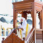 خطيب المسجد الحرام: قرار إقامة مناسك الحج محدودة الأعداد جمع بين الحُسْنَيَيْنِ