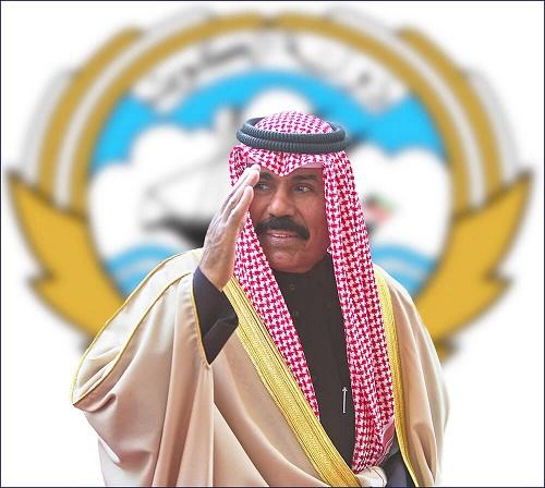 مجلس الوزراء الكويتي: الشيخ نواف الأحمد الجابر الصباح أميرا لدولة الكويت