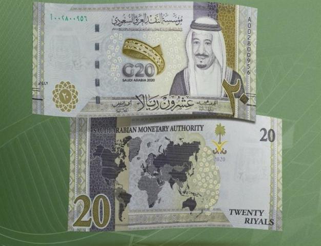 """حملت صورة الملك سلمان.. """"مؤسسة النقد"""" تطرح فئة الـ20 ريالاً بمناسبة رئاسة المملكة لـG20"""